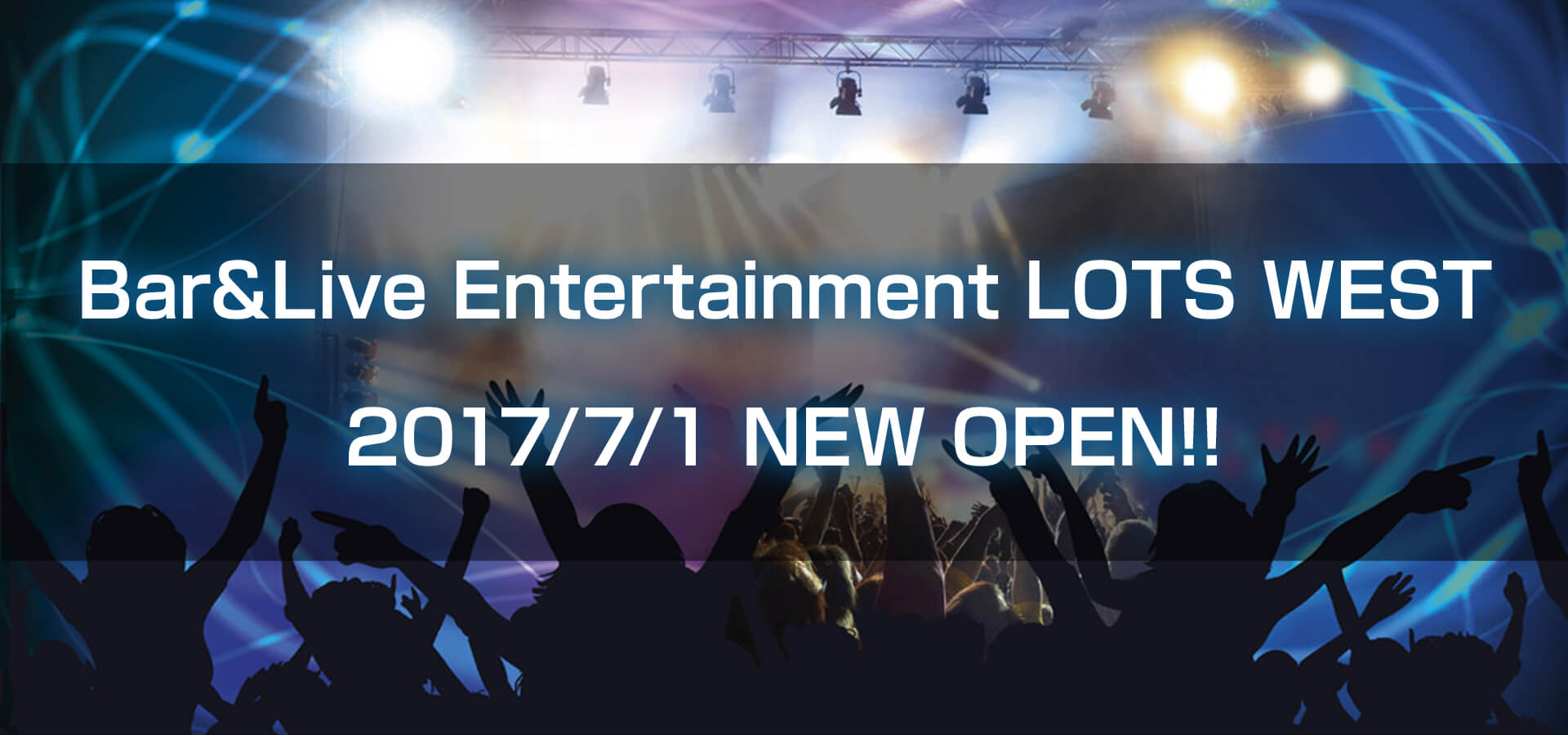 Bar&Live Entertainment LOTS WEST NEW OPEN!!