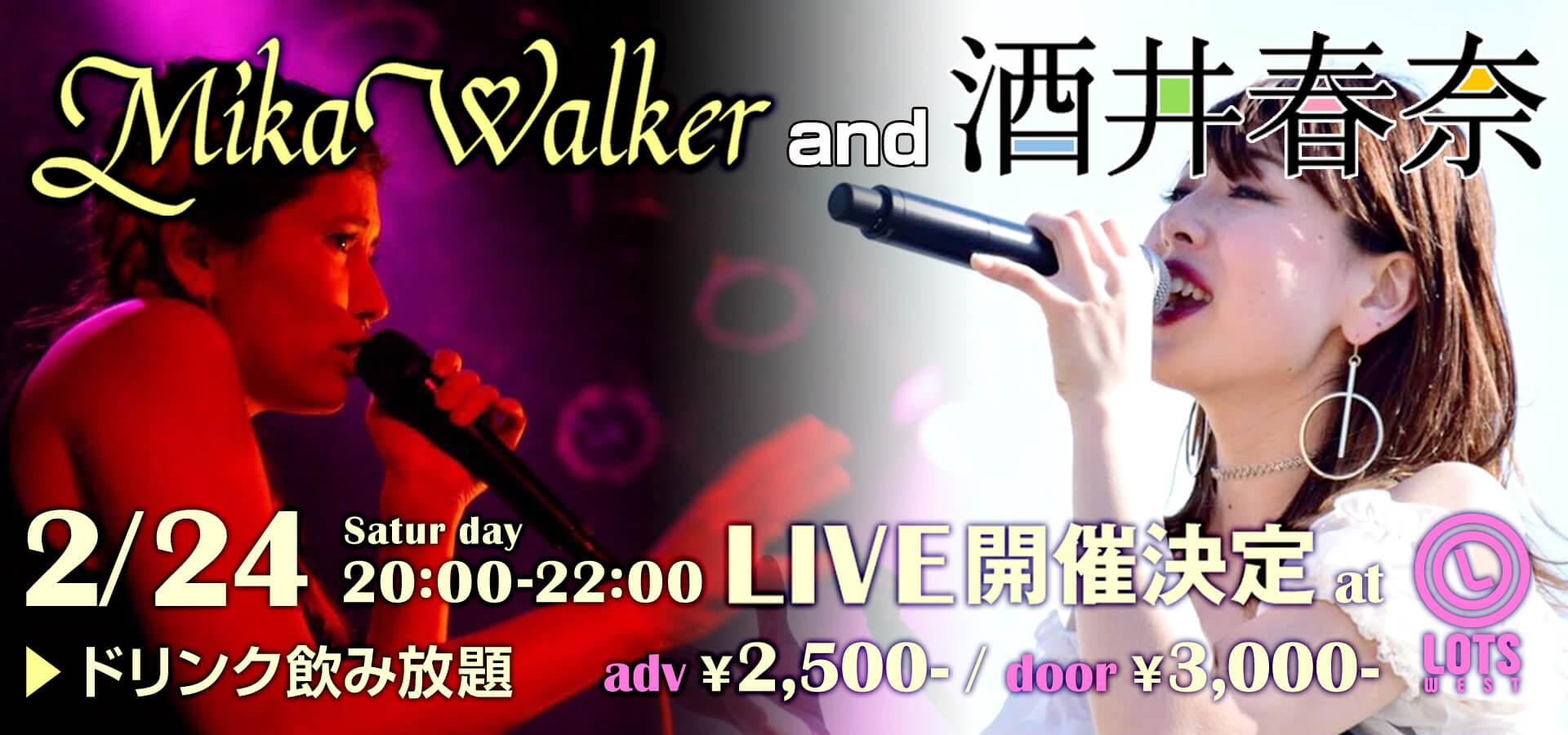 Mikawalker&酒井春奈Live
