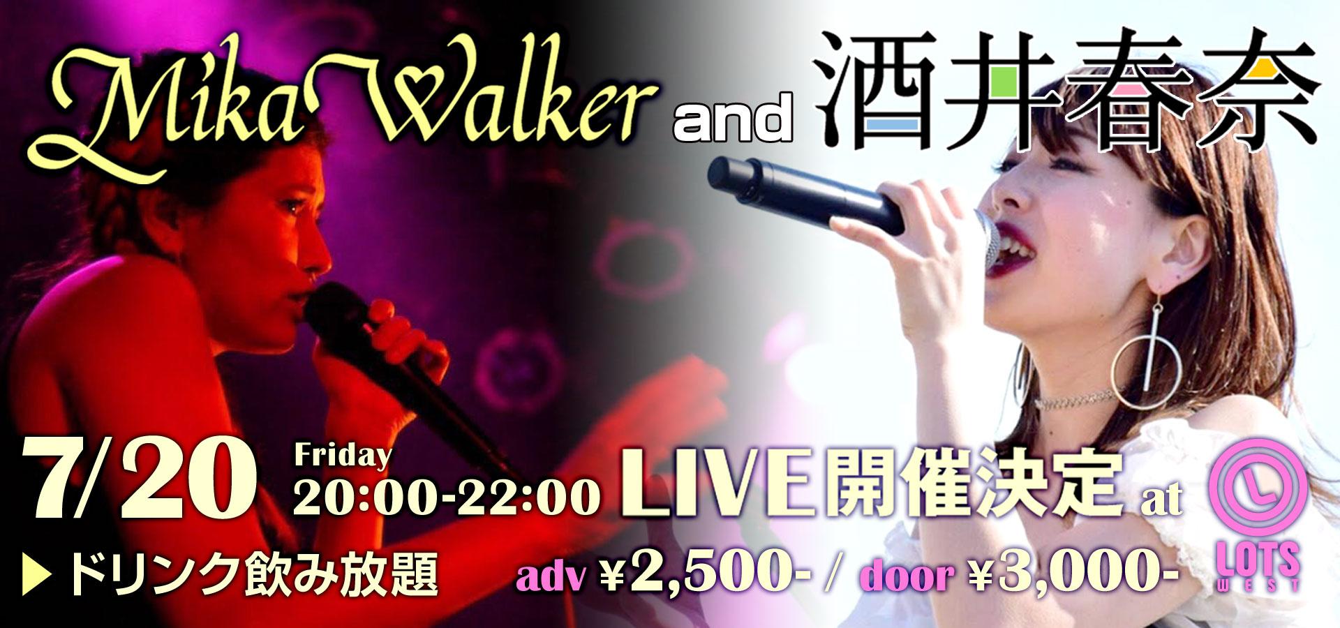 Mikawalker 酒井春奈LIVE
